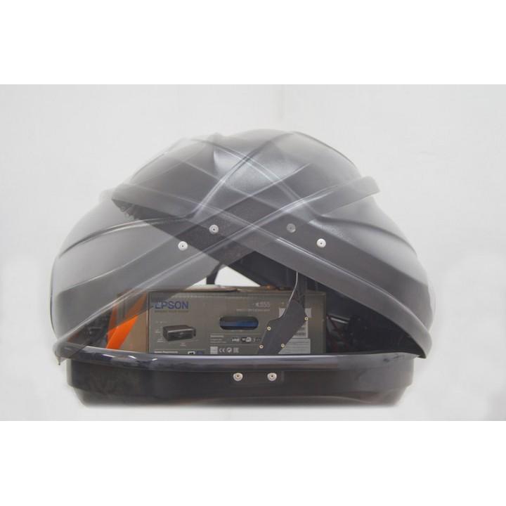 ДВУСТОРОННИЙ Автобокс YUAGO Avatar (Euro Lock) (460 л.)  (тиснение)